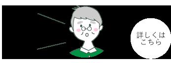 津軽の在宅医療相談窓口