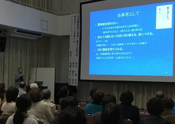 4.須藤先生2